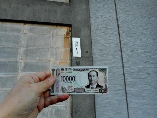 渋沢1号を前に、創業者の肖像
