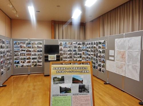 支笏湖ビジターセンター 軟石展会場