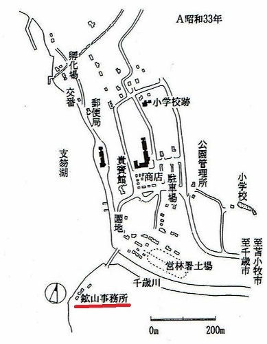 昭和33年支笏湖畔 略地図