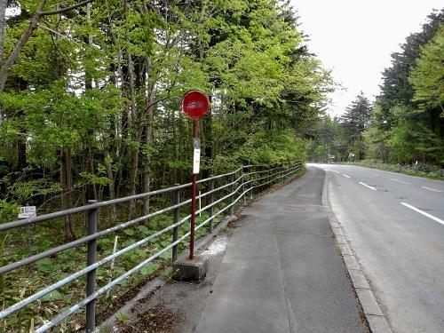 国道453号 スキー場入口バス停