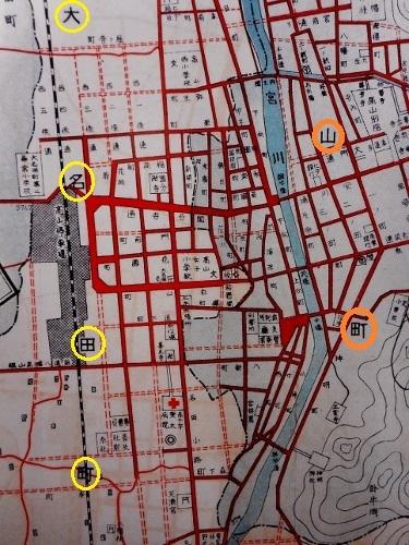 大名田町市街部之図 1936年