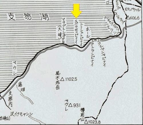 ちとせ地名散歩 支笏湖略図 エパラセッピナイ