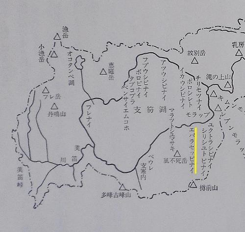 旧市史 地名解 略地図 支笏湖 エパラセッピナイ