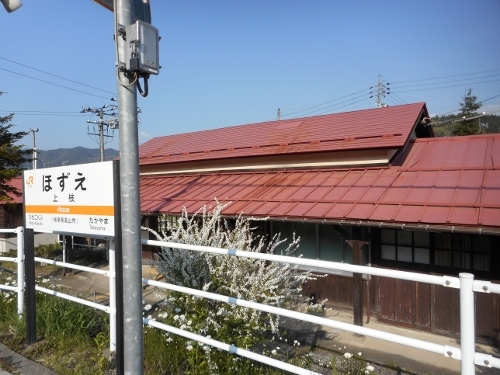 JR高山線 上枝駅