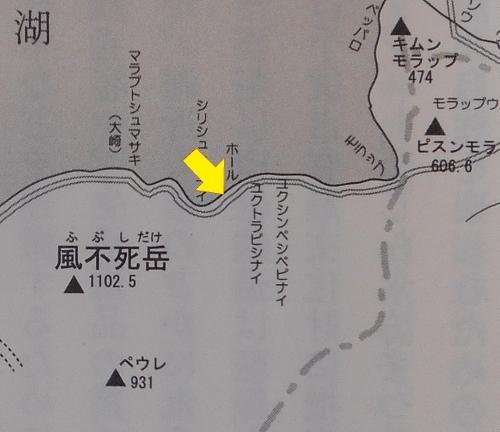 新千歳市史 通説編上巻 地名解 略地図にエパラセッピナイを比定
