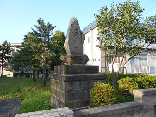石山 妙現寺 馬頭観世音碑