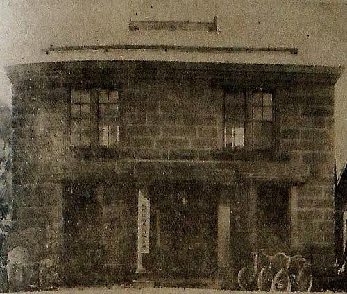 昭和戦前の史料に写る札幌軟石の建物
