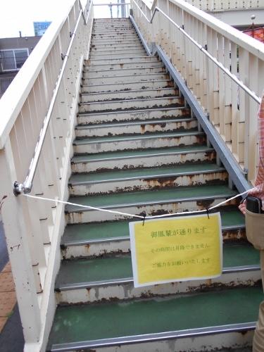 円山小学校前の歩道橋 鳳輦 昇降できません。