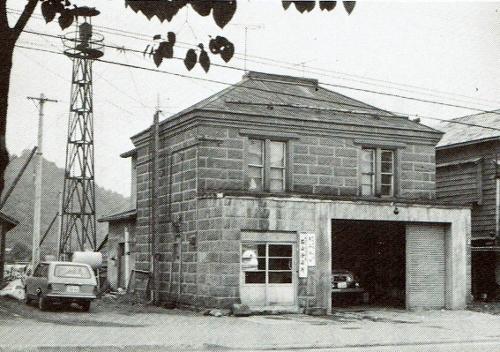 南消防署石山分遣所『石山百年の歩み』1975年掲載写真