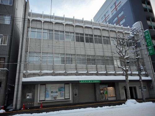 みちのく銀行札幌支店