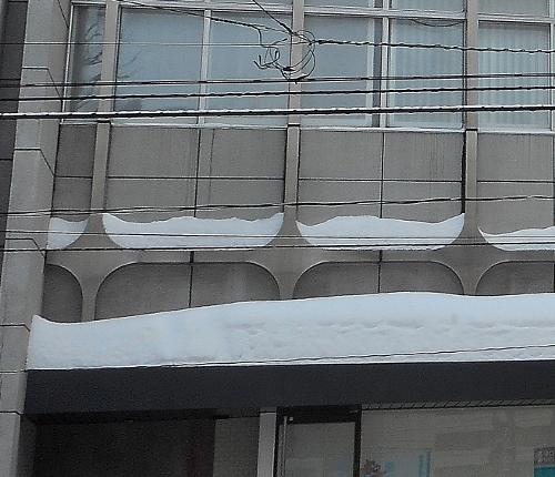 みちのく銀行札幌支店 外観 雪国的造形?