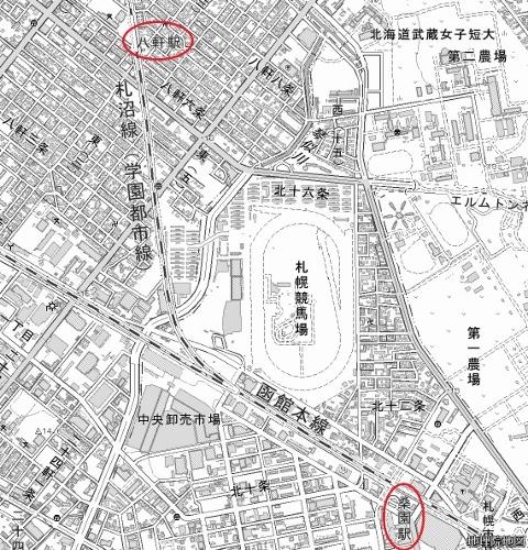地理院地図 JR桑園駅、八軒駅