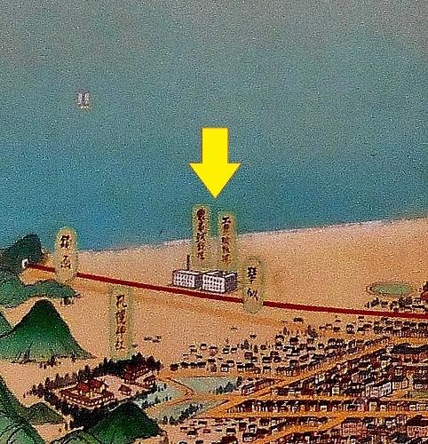 北海道鳥瞰図 吉田初三郎 1936年 琴似