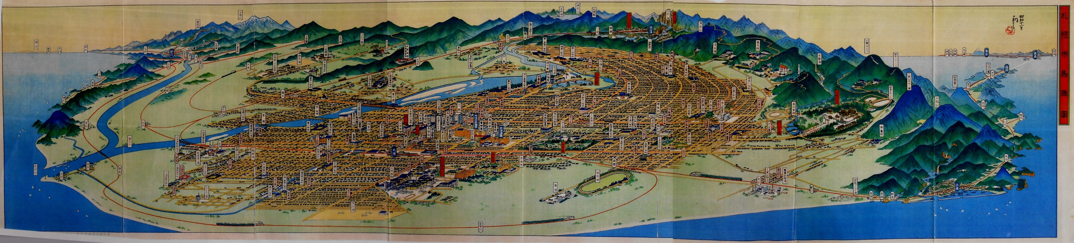 吉田初三郎 札幌市鳥瞰図 1936年