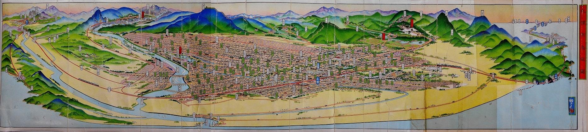 吉田初三郎 札幌市鳥瞰図 1931年