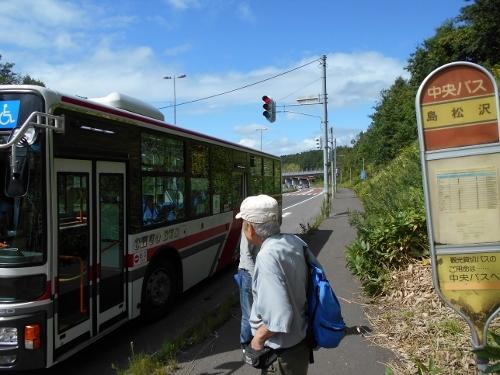 国道36号 「島松沢」バス停