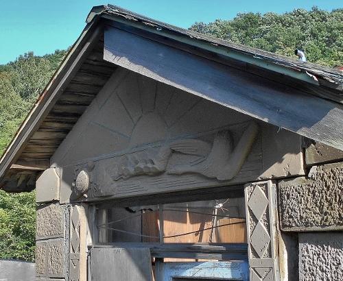 島松軟石 Hさん宅 縁起物の彫り物