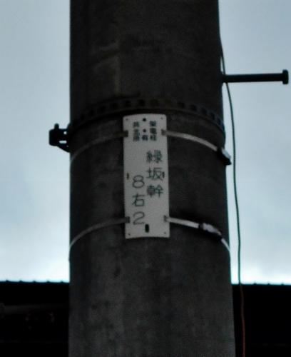 函館 電柱 緑坂幹