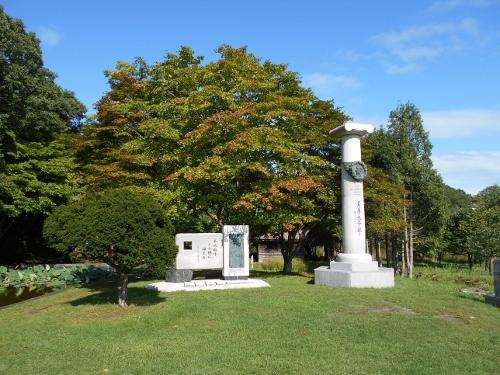 北広島 島松 「青年よ大志を懐け」碑、「寒地稲作この地に始まる」碑