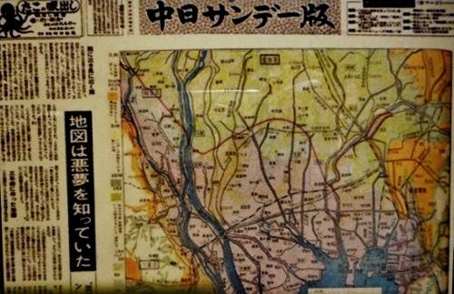 中日新聞1959年10月1日特集記事 地図は悪夢を知っていた