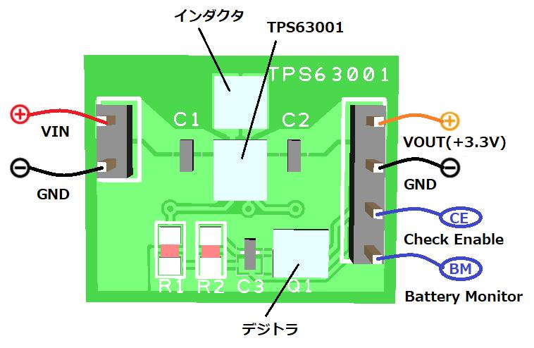 TPS63001PCB_03.png