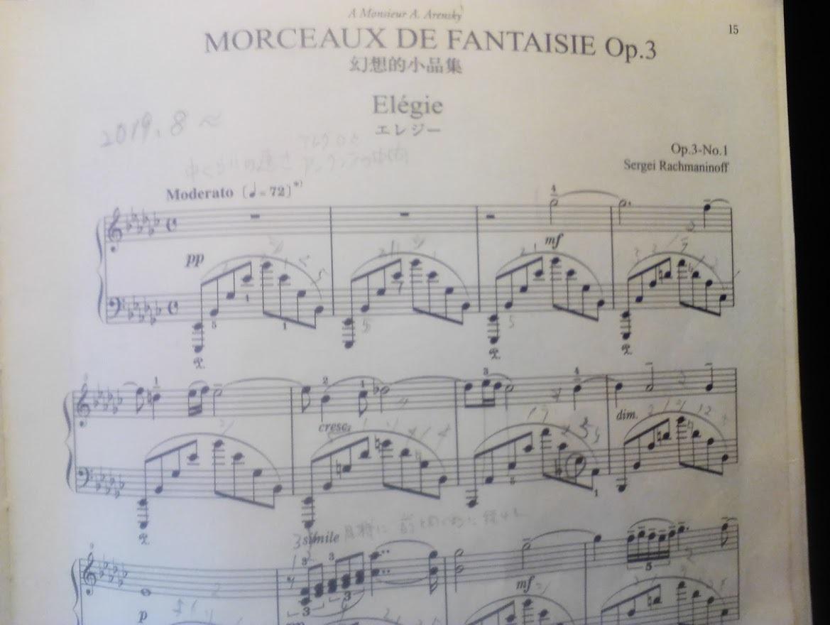 エレジー楽譜トップ