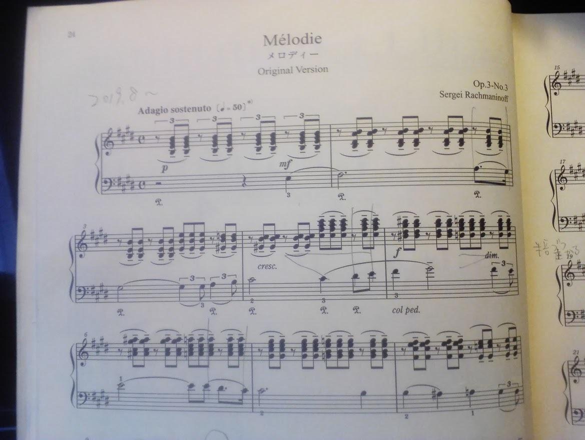 メロディー楽譜トップ
