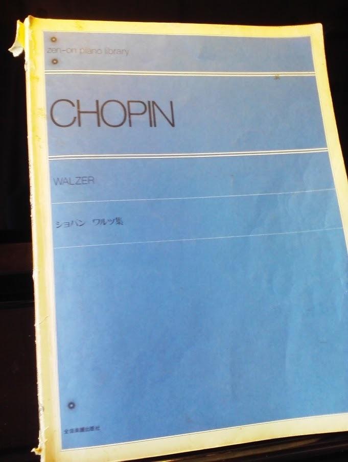 ショパンワルツ集楽譜表紙