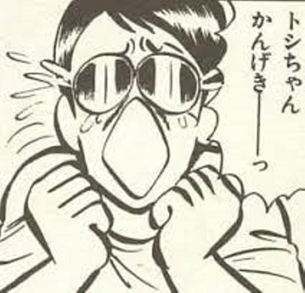 としちゃんかんげき〜