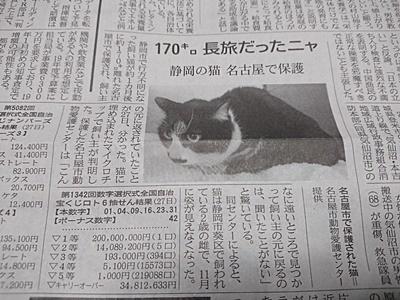 20181230 15