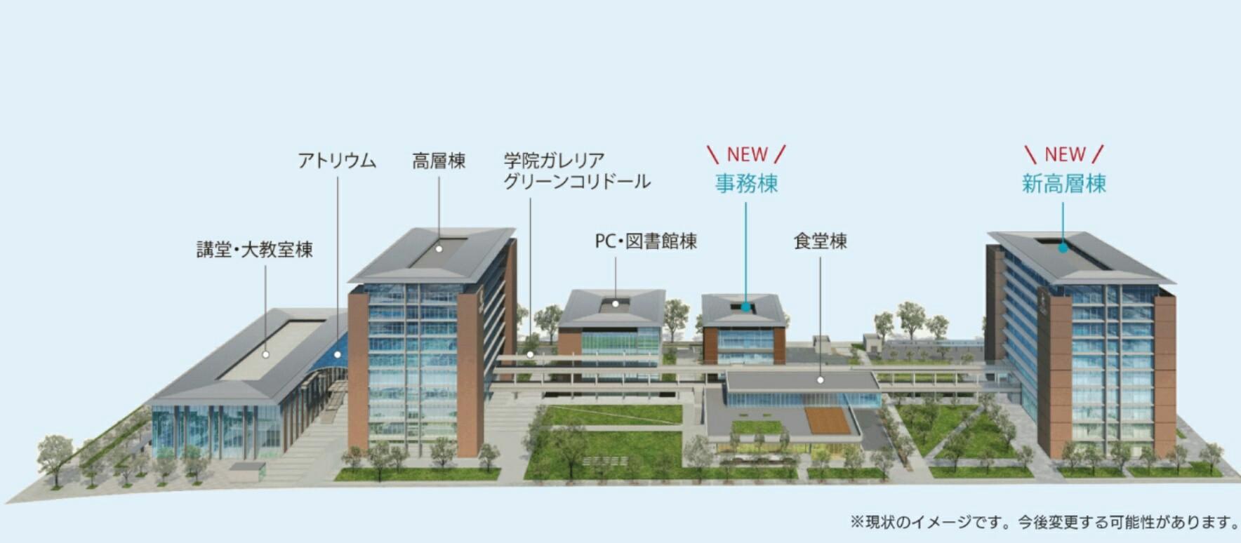 愛知学院大学名城公園キャンパス 第2期整備工事 (名城公園キャンパス ...