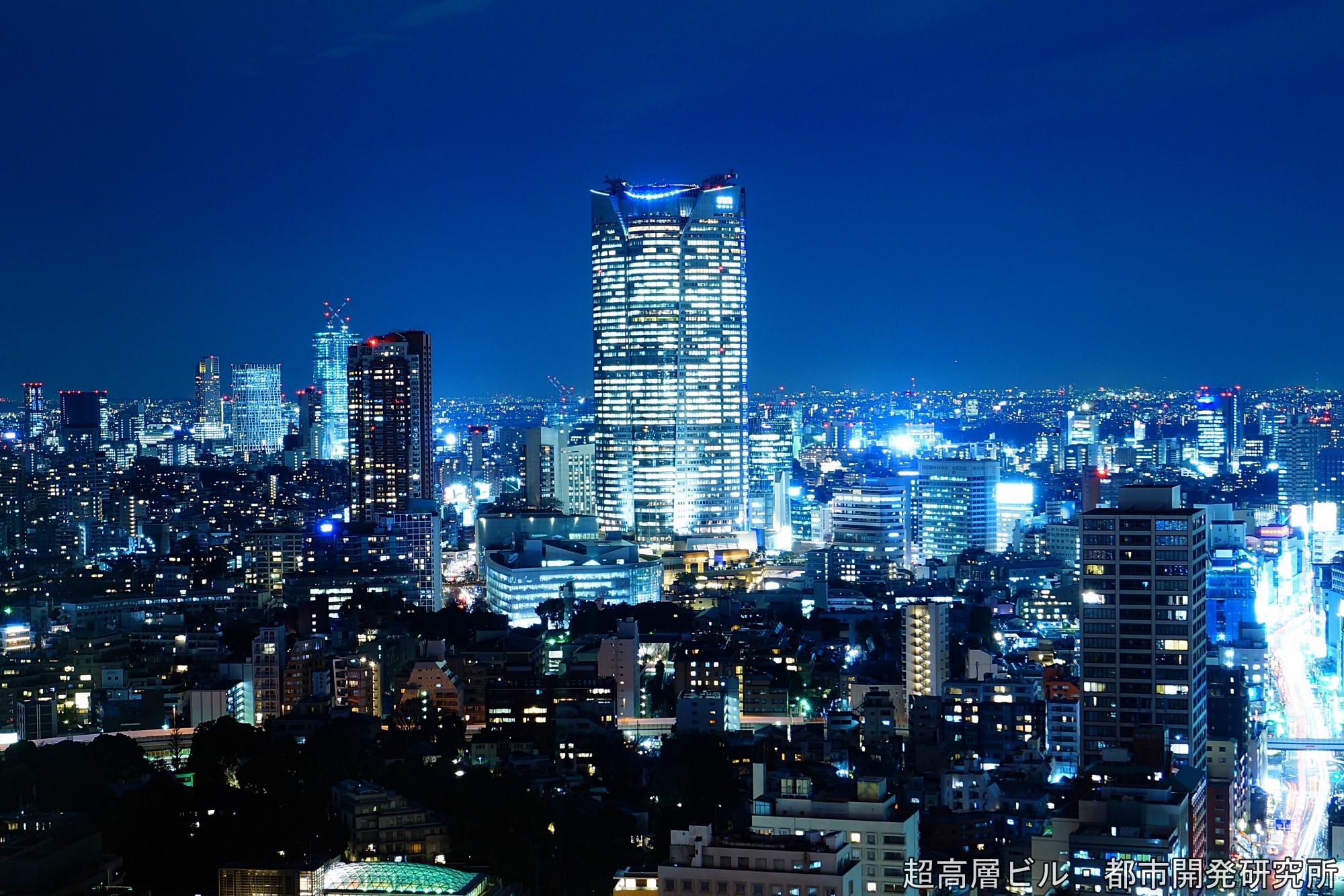 タワー 高 さ 東京