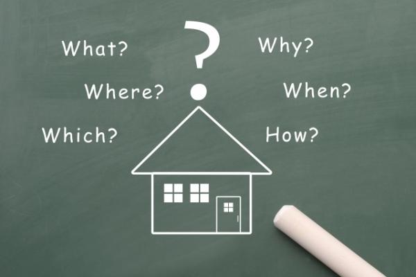 住宅に関する疑問
