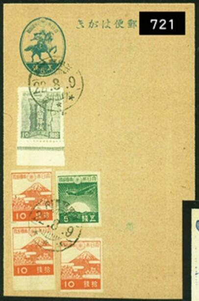 切手 の 手 の 由来