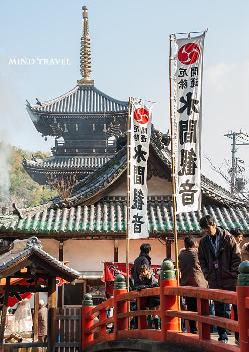 水間寺 三重塔