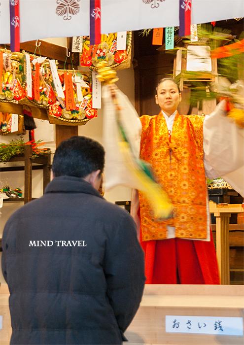 大阪天満宮 十日えびす 巫女の舞
