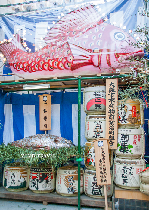 大阪天満宮 えびす祭