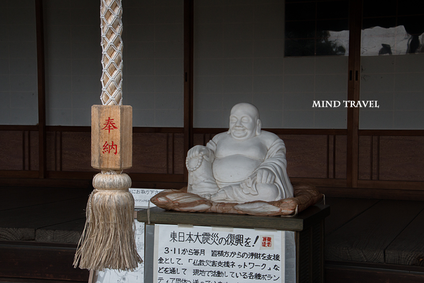 龍雲寺 布袋像