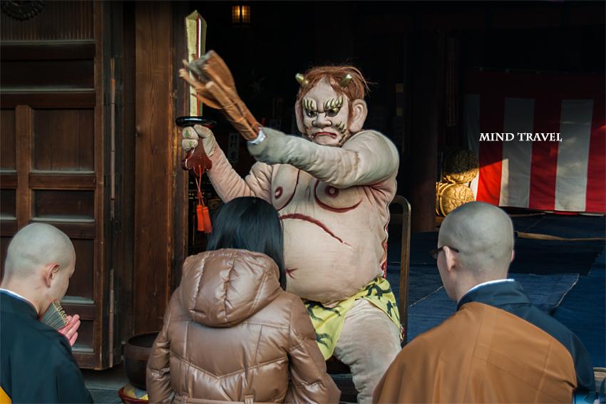 蘆山寺 鬼のお加持