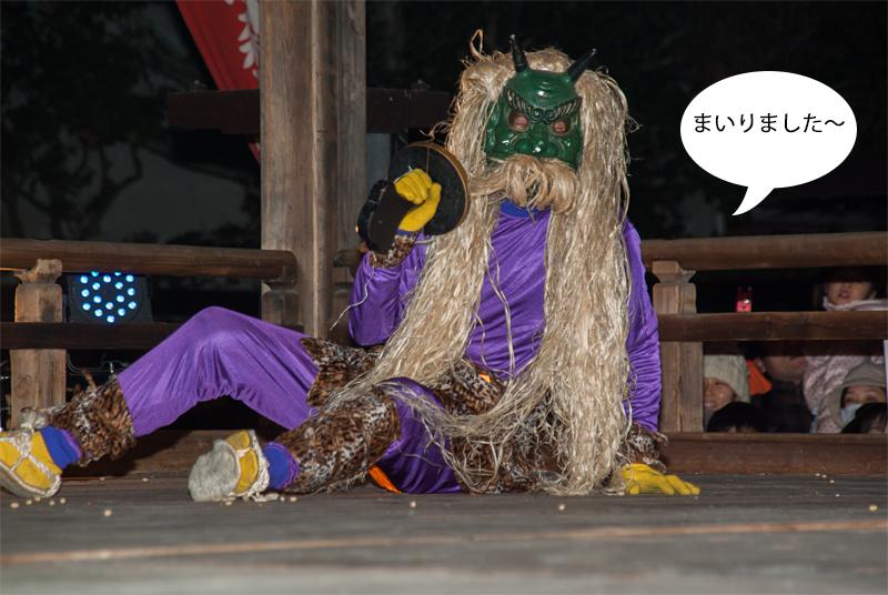 藤森神社 紫鬼