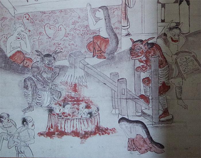 真如寺 地獄絵6