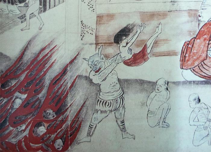 真如寺 地獄絵3