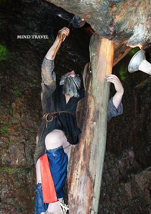 生野銀山 竪穴