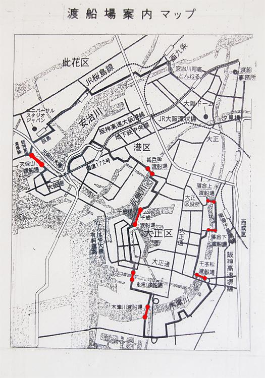 渡船場案内マップ