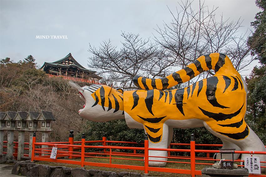 朝護孫子寺 張り子の虎