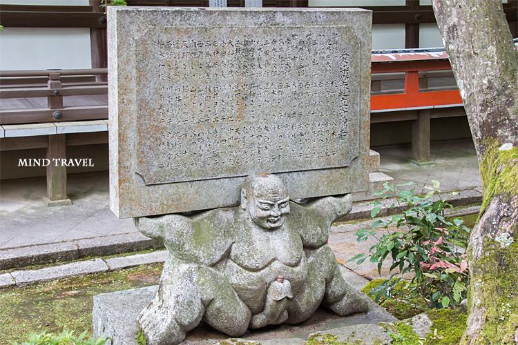 楊谷寺 愛染堂 石像
