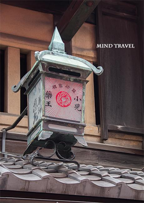 京都 町屋