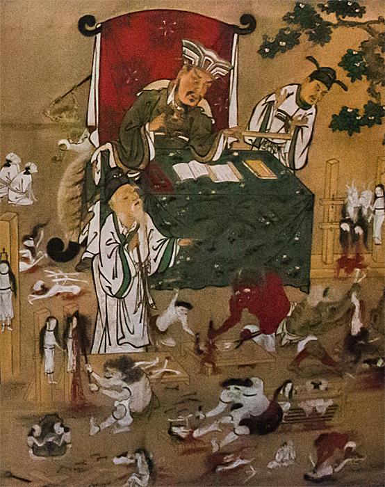 西福寺 地獄絵4