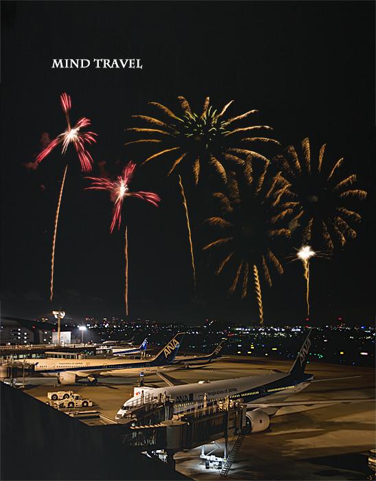 伊丹空港よりいたみ花火大会を望む2
