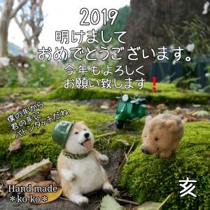 2019010111494296b.jpg